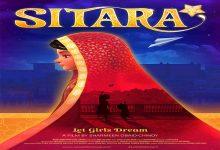 Sitara,animated film,dream girl