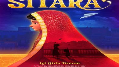 Sitara,animated film,dream girl