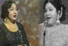 mala begum, Pakistani singer, Punjabi singer