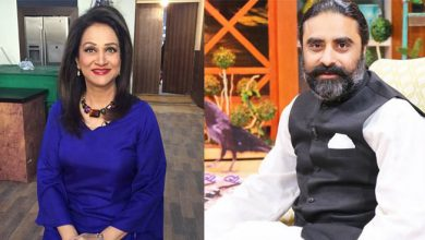 Bushra Ansari, new life, Married. Iqbal Hussain