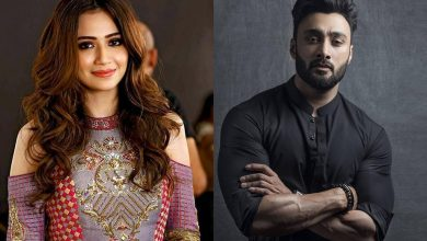Umair Jaswal, Sana Javed, Wife to be, Husband to be, Married. Marriage 2020