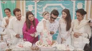 Nooreh's Birthday - Shehroz Sabzwari & Syra Shehroz page made by fan |  Facebook